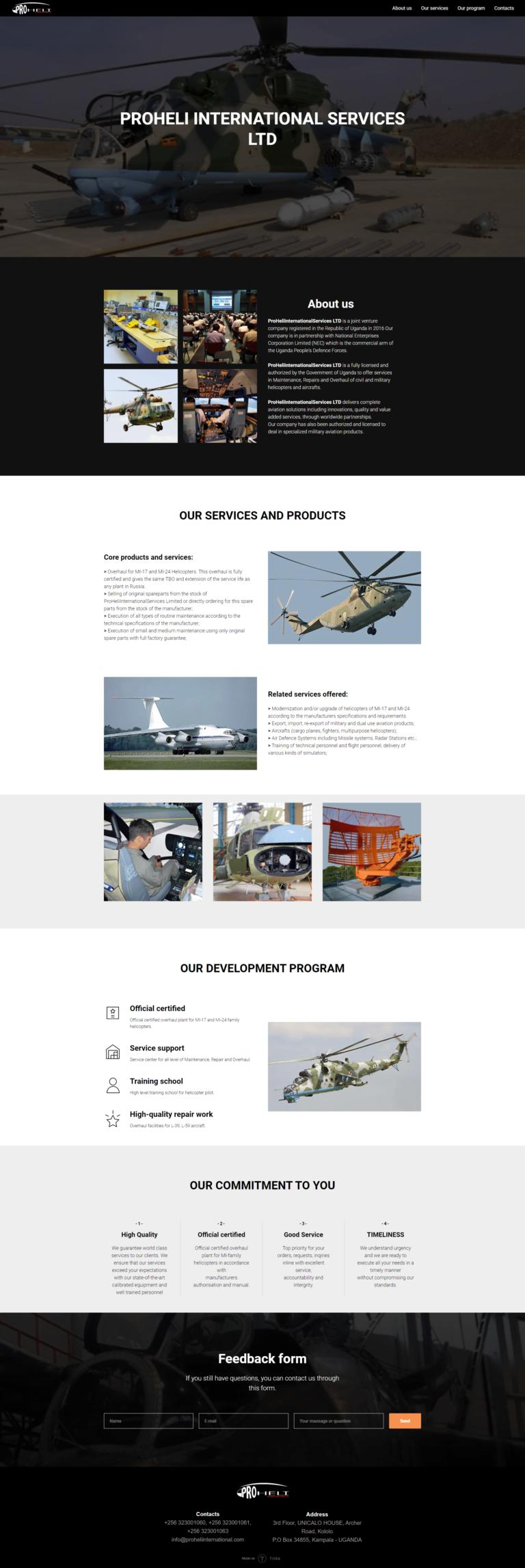 Корпоративный сайт компании ProHeli