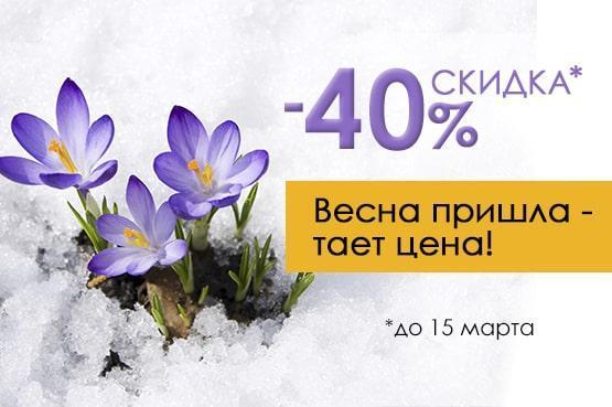 "Весна пришла - тает цена - ""Пинскдрев"""
